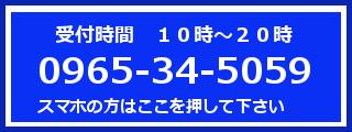 0965345059